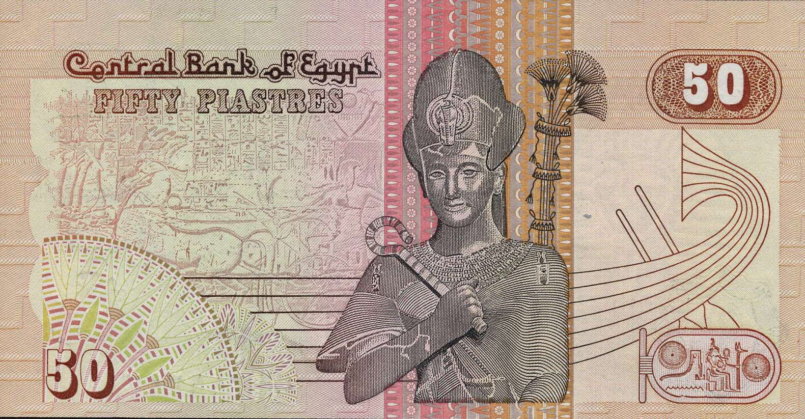 Owl banknotes egypt biocorpaavc Images